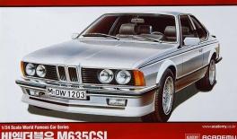 BMW M635CSI (E24) (1985)