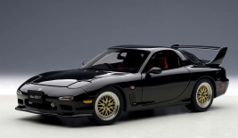 MAZDA Efini RX-7 (FD) Tuned Version (1991)