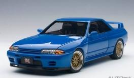 NISSAN Skyline GT-R (R32) (1992)