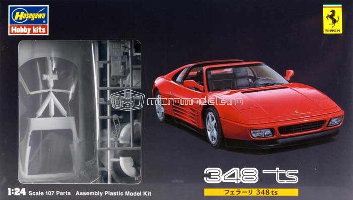 FERRARI 348 TS (1989) KIT