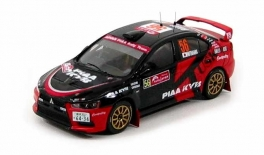 MITSUBISHI Lancer EVO X (2008)