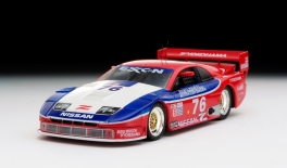 NISSAN 300ZX GTS (1994)