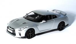 NISSAN Skyline GT-R  (2017)